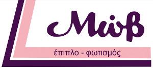 Μωβ Έπιπλα